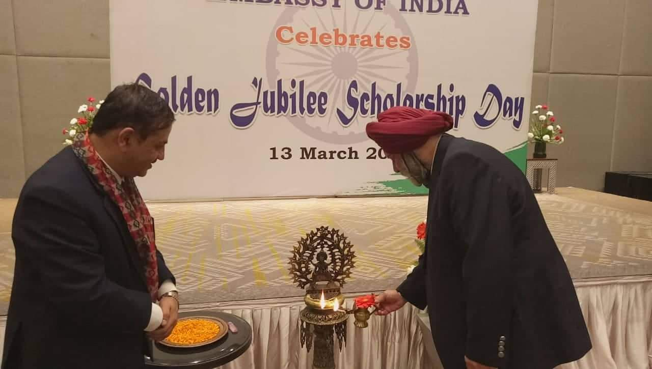 golden jubilee scholarships